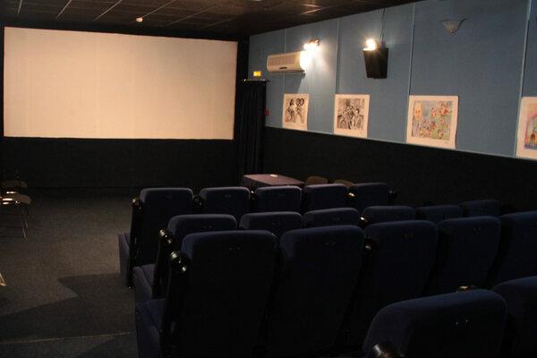 фотография кинотеатра КубаньКино ─ Экран