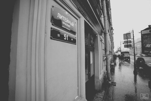 фотография киноклуба Кино без попкорна ─ Фасад