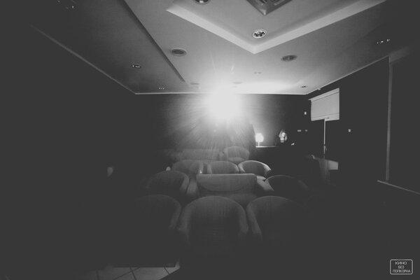 фотография киноклуба Кино без попкорна ─ Проектор