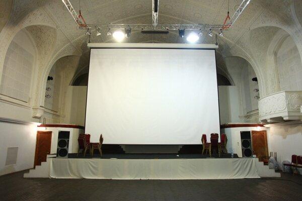 фотография кинотеатра Открытая киностудия «Лендок» ─ Белый зал/экран