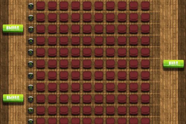 фотография кинотеатра Спутник ─ Схема зрительного зала