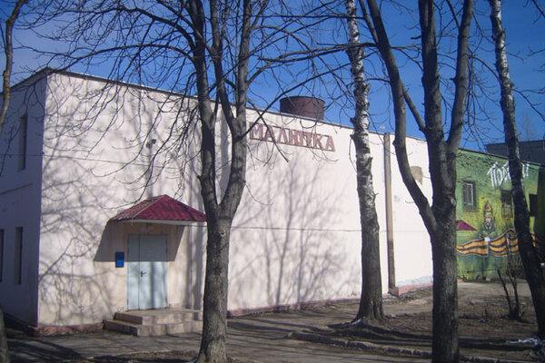 фотография киноклуба Малютка (Кинотеатр не работает) ─ Фасад киноклуба
