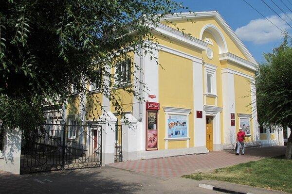 фотография киноклуба Кинозал на Степана Разина ─ Фасад здания