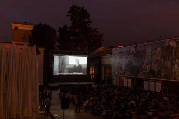 фотография киноклуба Кинотеатр на «Стрелке» ─ Экран
