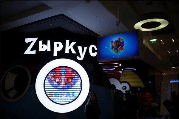 фотография киноклуба Zыркус ─ Логотип