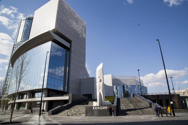 фотография киноклуба Кино-конференц зал Ельцин Центра ─ Фасад
