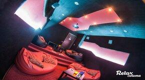 Relax Cinema