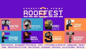В июне Roof Music Fest порадует петербуржцев яркими концертами