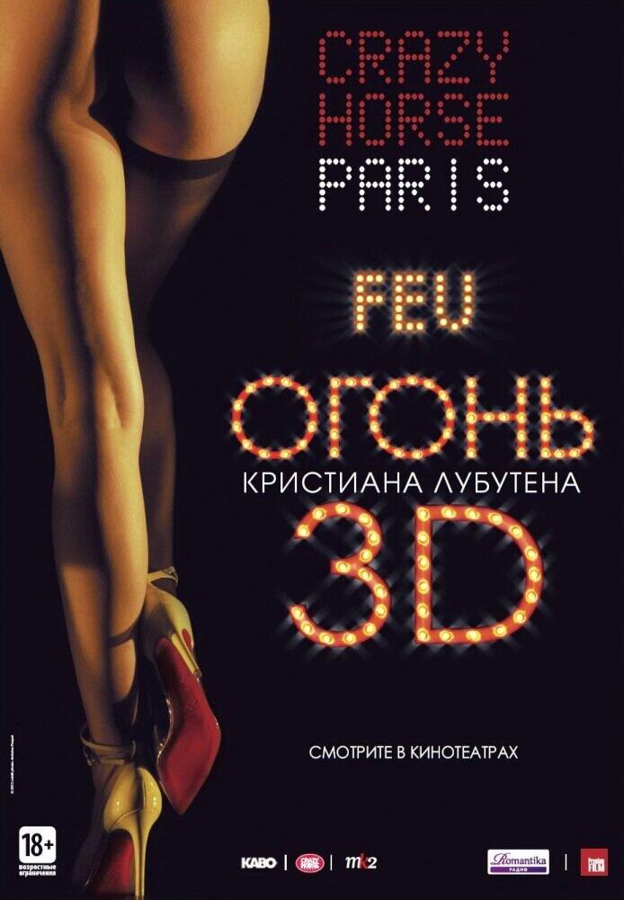 eroticheskie-dokumentalnie-filmi-dlya-mobilniy