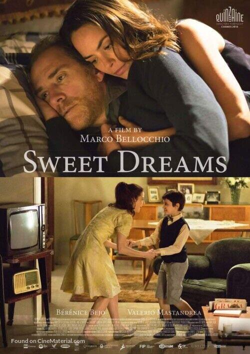 Приятных снов