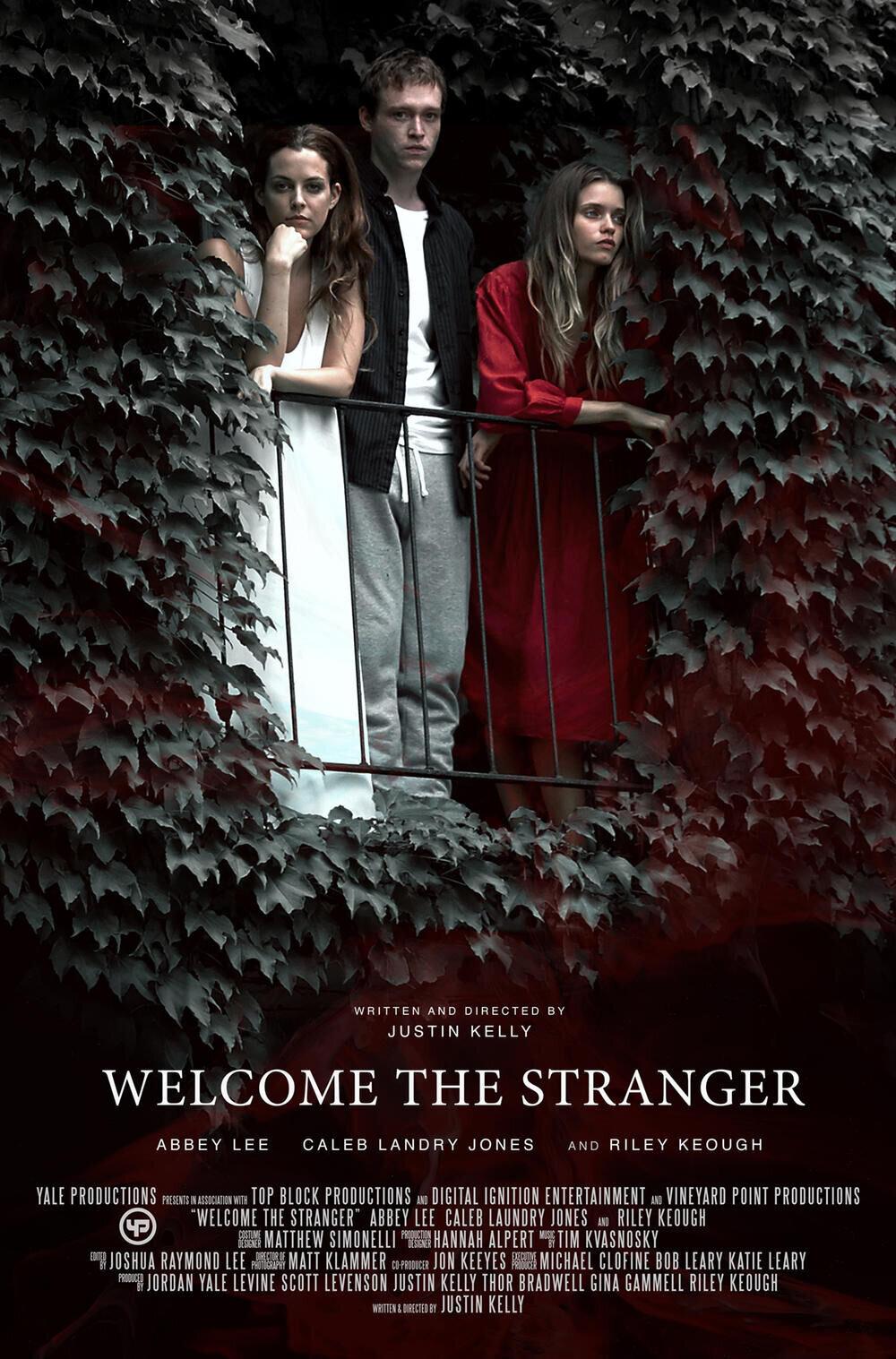 Добро пожаловать, незнакомец