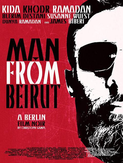 Человек из Бейрута
