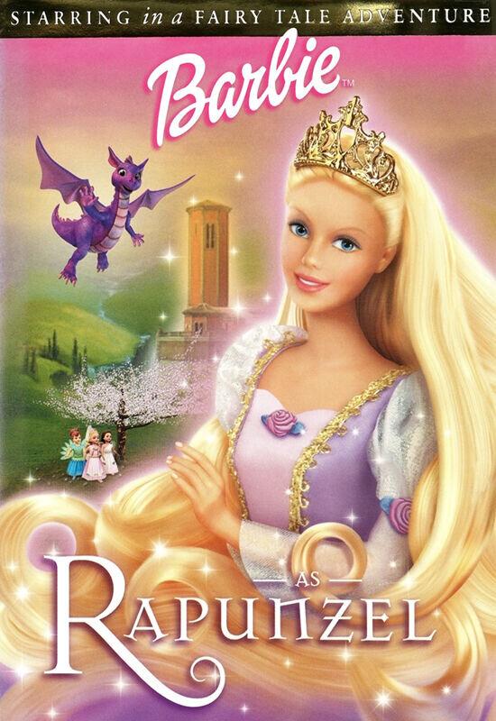 Барби и дракон