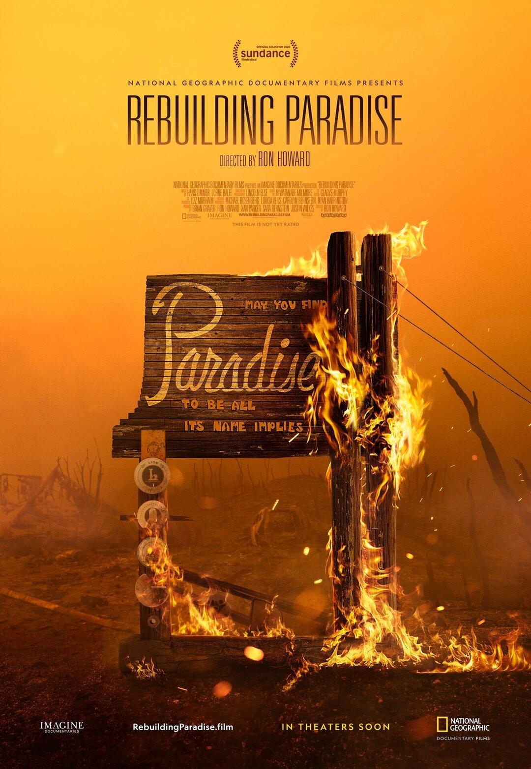Возрождение Парадайса