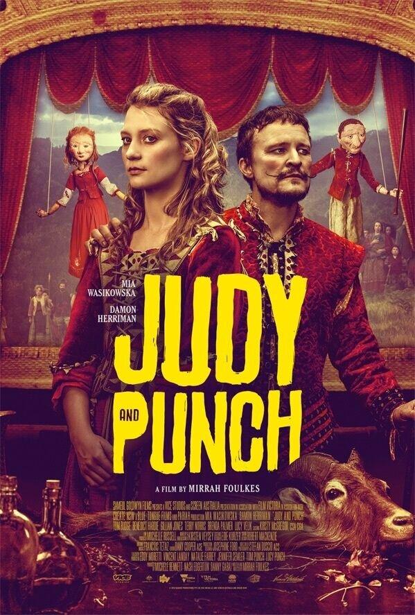 Джуди и Панч