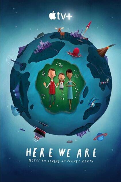 Наш дом: Как жить на планете Земля