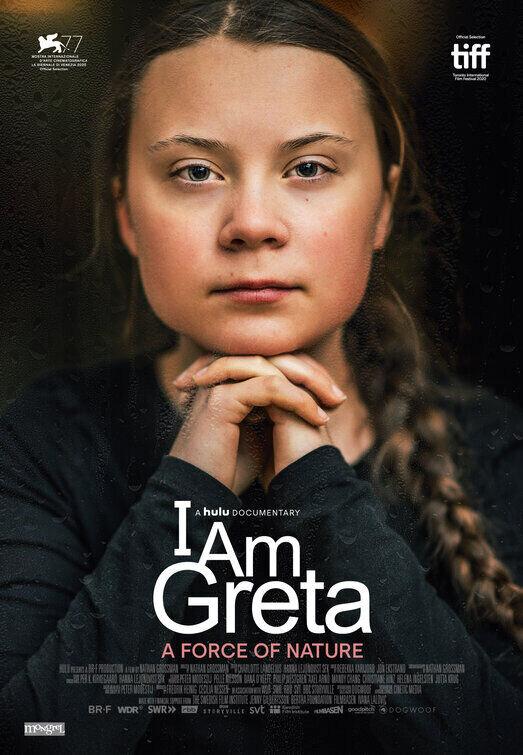 Я, Грета
