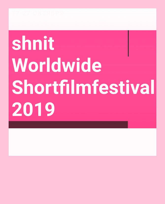Международный фестиваль короткометражных фильмов shnit 2019