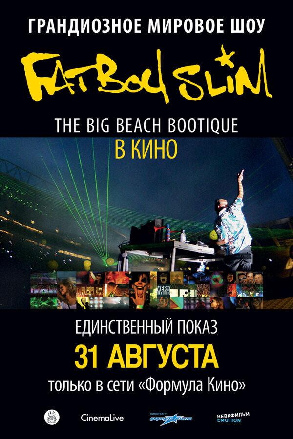 Fatboy Slim: Big Beach Boutique party