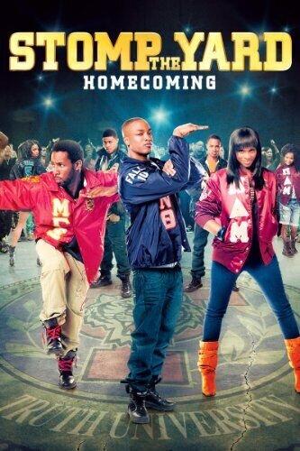 Братство танца: Возвращение домой