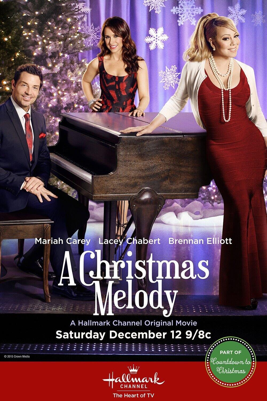 Рождественская мелодия