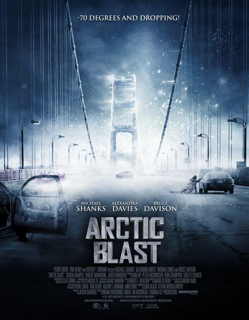 Арктический взрыв