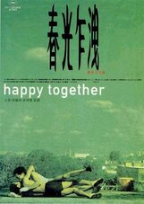Постер к фильму «Счастливы вместе»
