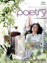 Постер к фильму «Поэзия»