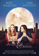 Постер к фильму «Алекс и Эмма»