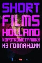 Постер к фильму «Голландские короткометражки»