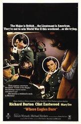 Постер к фильму «Там, где гнездятся орлы»