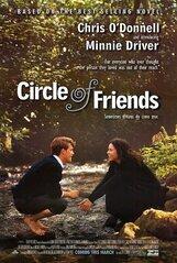 Постер к фильму «Круг друзей»