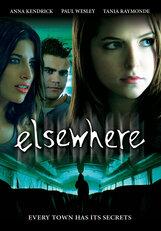 Постер к фильму «Где-то там»