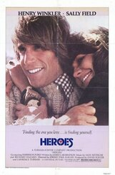 Постер к фильму «Герои»