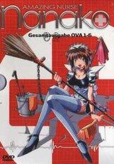 Постер к фильму «Нанако»