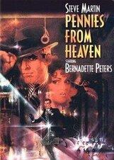 Постер к фильму «Гроши с неба»