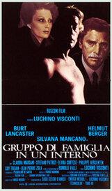 Постер к фильму «Семейный портрет в интерьере»