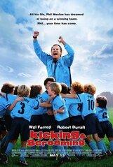 Постер к фильму «Бей и кричи»