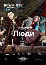 Постер к фильму «Люди»