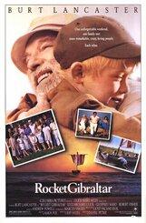 Постер к фильму «Ракета на Гибралтар»