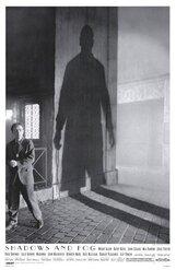 Постер к фильму «Тени и туман»