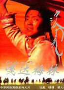 Постер к фильму «Гада Мэйлин»