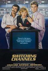 Постер к фильму «Переключая каналы»