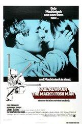 Постер к фильму «Человек Макинтоша»