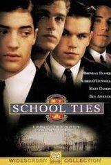 Постер к фильму «Школьные узы»