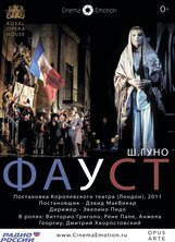 Постер к фильму «Фауст (Шарль Гуно)»