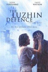 Постер к фильму «Защита Лужина»