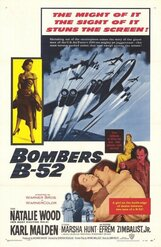 Постер к фильму «Бомбардировщики Б-52»
