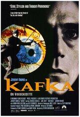 Постер к фильму «Кафка»