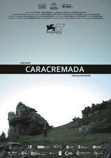 Постер к фильму «Каракремада»